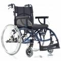 Инвалидное кресло отличается дизайном и эргономичностью