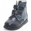 Ботинки Кай синий мех