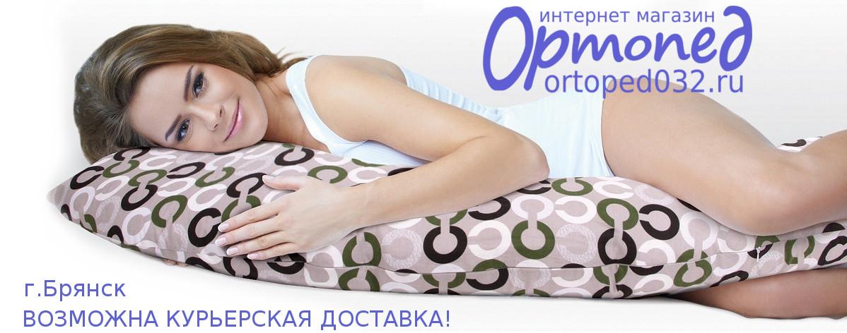 Ортопед, забота о Здоровье